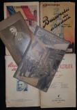 """BACALBASA CONSTANTIN - BUCURESTII DE ALTADATA (EDITIE COMPLETA IN 5 VOLUME, VOLUMUL 5 CUPRINDE TITLUL """"CAPITALA SUB OCUPATIA DUSMANULUI 1916-1918"""")"""