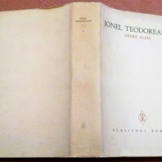 Opere Alese Vol. IV.  Editura Minerva, 1970 - Ionel Teodoreanu, Alta editura