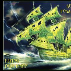 1:100 Flying Dutchman Pirate Ghost Ship 1:100