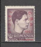 Romania.1947 Balcaniada de Atletism-supr.  XR.128, Nestampilat