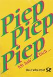 Germania, carte poştală necirculată umoristică
