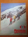 romania pitoreasca decembrie 1977-art. si foto capidava,lupsa,orasul arad,