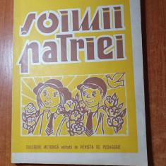revista soimii patriei anii 70-editata de revista de pedagogie