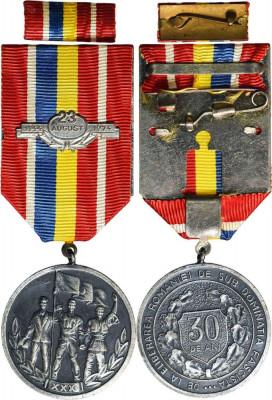 Medalia 30 de ani de la eliberarea romaniei de sub dominatia fascista foto