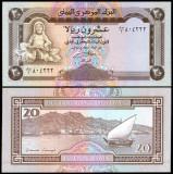 Yemen 1990 - 20 rials UNC