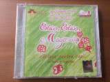cantece pentru copii cu texte si negative cius magarus cd disc muzica copii 2013