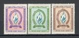 Arabia Saudita.1964 15 ani Declaratia drepturilor omului  DD.351