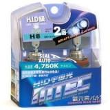 SET 2 becuri auto H8 MTEC cosmos blue white – efect xenon