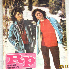 Romania Pitoreasca cu harta Mtii.Maramures - feb. 1985