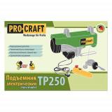 Macara electrica Procraft TP250