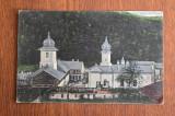 CP Manastirea Agapia - Jud Neamt 1923, Necirculata, Printata