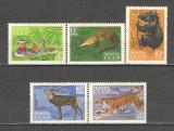 U.R.S.S.1970 35 ani Parcul natural Sichote-Alin:Animale MU.366, Nestampilat