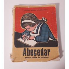 Abecedar pentru scolile de ambliopi vechi 1986