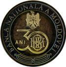 Moldova 10 Lei 2021 - (30 ani Banca Nationala a Moldovei) UNC !!!, Europa