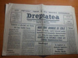 dreptatea 8 martie 1991-miting pentru basarabia si bucovina
