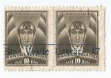 #România, LP VII.4a/1932, Pilot-Fondul aviației, deplasare dant., eroare, obl.