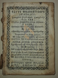 Chirio Veniamin Mitropolit al Moldovei - CARTE FOLOSITOARE DE SUFLET, IASSI, 1819