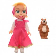 Papusa in rochie bavareza, de jucarie, cu ursulet - XD36