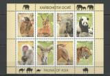 112-WWF TAJIGISTAN 2009-Bloc de 8 timbre nestampilat FAUNA DIN ASIA,MNH