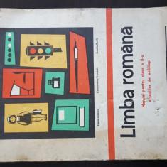 Limba Romana - manual pentru clasa a II-a a scolilor de ambliopi. 1981