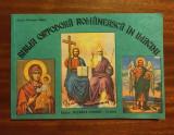 Diacon Gheorghe Băbuț - BIBLIA ORTODOXĂ ROMÂNEASCĂ ÎN IMAGINI (Masiv ilustrată!)