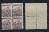 ROMANIA 1919 emisiunea Cluj seceratori 15B dantelura deplasata bloc 4 stampilat
