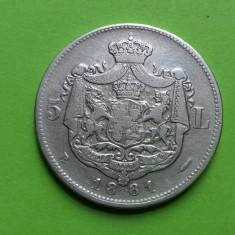 Moneda argint 5 lei 1881 - 5 stele 5 raze
