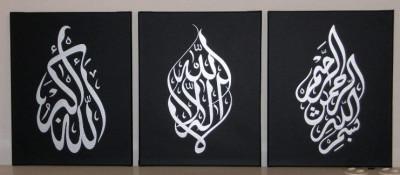 Tablou-Pictura-DEcoratie-Caligrafie Limba Araba-Quran foto