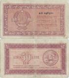 1945 , 50 lire ( P-R5b ) - Iugoslavia