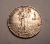 1 leu 1914 Piesa Frumoasa 2