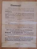 Afis vechi SUCEAVA CHEMARE!! 20 IULIE 1933