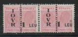 1947 Romania-Timbre fiscale duble,supratipar IOVR,1LEU pe 2LEI-MNH, Nestampilat