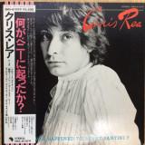 "Vinil ""Japan Press"" Chris Rea – Whatever Happened To Benny Santini? (VG+)"