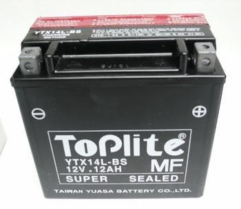 Baterie Moto fara intretinere 12V 12Ah L 150 l 87 H 146 foto