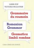 Grammaire du roumain. Romanian Grammar. Gramatica limbii române