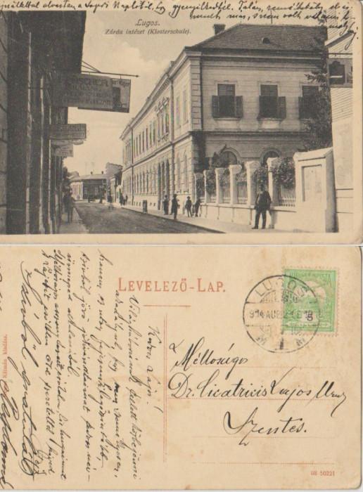 Lugoj 1914 - ilustrata circulata