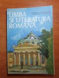 Manual limba si literatura romana pentru clasa a 12-a   -  din anul 1979, Clasa 12, Limba Romana