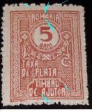 Eroare ROMANIA 1918 taxa de plata ,timbru de ajutor , litere lipite  varietate