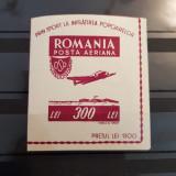 OSP-POSTA AERIANA-1946-COLITA NESTAMILATA, Nestampilat