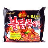 Taitei instant Fried spicy chicken SY 140g