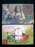 Franta 2 carti postale(3) vechi tip felicitare Paste