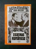 IOAN MASSOFF - TEATRUL ROMANESC  volumul 7