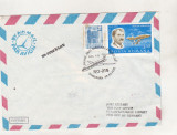 Bnk fil Plic ocazional Primul zbor Timisoara Frankfurt 1982