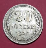 A5600 Rusia 20 kopecks kopeks 1928