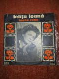 Ioana Radu Lelita Ioana Electrecord STM EPE 01007 vinil vinyl