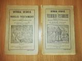 CARTI RELIGIE -ISTORIA SFANTA A VECHIULUI TESTAMENT 1926 MANUAL DUMITRU STANESCU