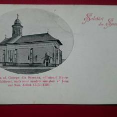 Romania Salutari din Suceava Biserica Sf.George odinioara Metropolia Moldovei, Necirculata, Printata, Stefan cel Mare
