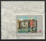 România - 1972 - LP 811 - Reproduceri de artă - Veneția - coliță dantelată MNH, Nestampilat
