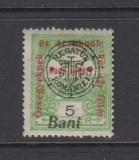 ROMANIA 1919 CLUJ ORADEA TIMBRU DE AJUTOR TIP TURUL  - SERIE AUTENTIFICATA MNH