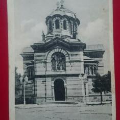 Romania Moldova Chisinau Biserica Greceasca, Necirculata, Printata